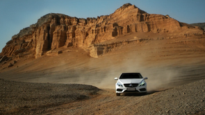 "Mercedes | ""DreamCar"""