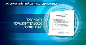 Освобождение от уплаты взносов за ОСМС
