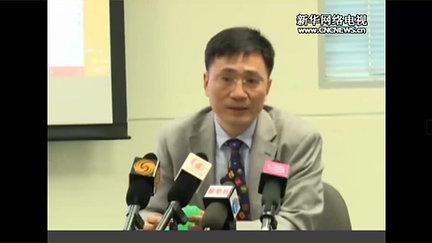 香港大学成功研发新萤光探针技术 (Xinhua News)