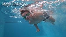 Kates Swim promo