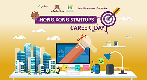 Hk Startups Career day live stream
