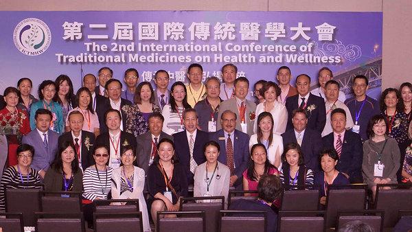 第二屆國際傳統醫學大會精彩瞬間
