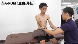 肩鎖関節脱臼