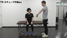 前期 腱板損傷 野球 筋力トレーニング