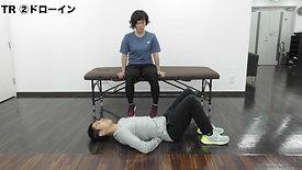 前期 腰椎椎間板ヘルニア バレーボール 筋力トレーニング