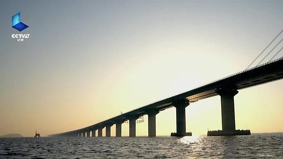 HKZMB Bridge