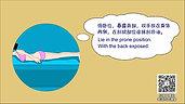 13. Irregular Menstruation