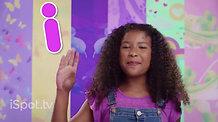 Vibe Girls (Commercial)