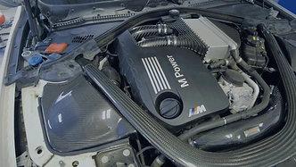 Armaspeed Intake S55