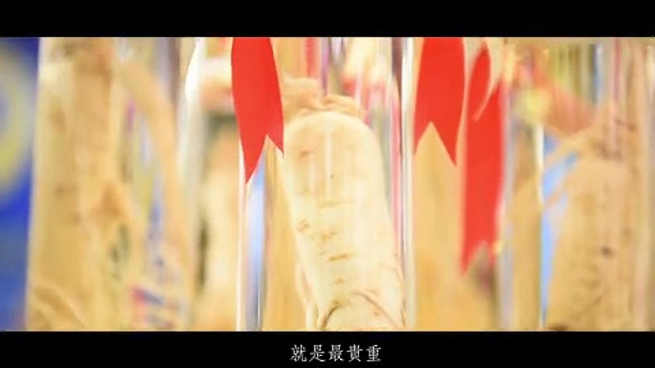 蔘龍國際集團『為香港拍故事』