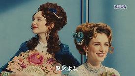 ソフィ 贅沢吸収 贅沢淑女篇