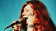 Janis Joplin Lost Recording