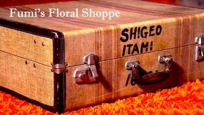 Fumi's Floral Shoppe