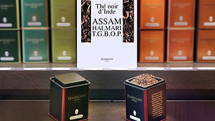 Assam Halmari