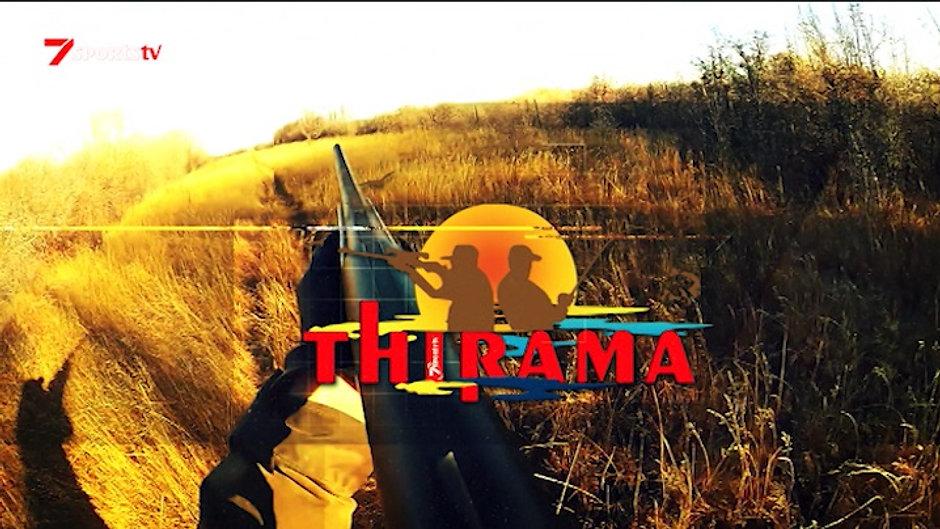 THIRAMA