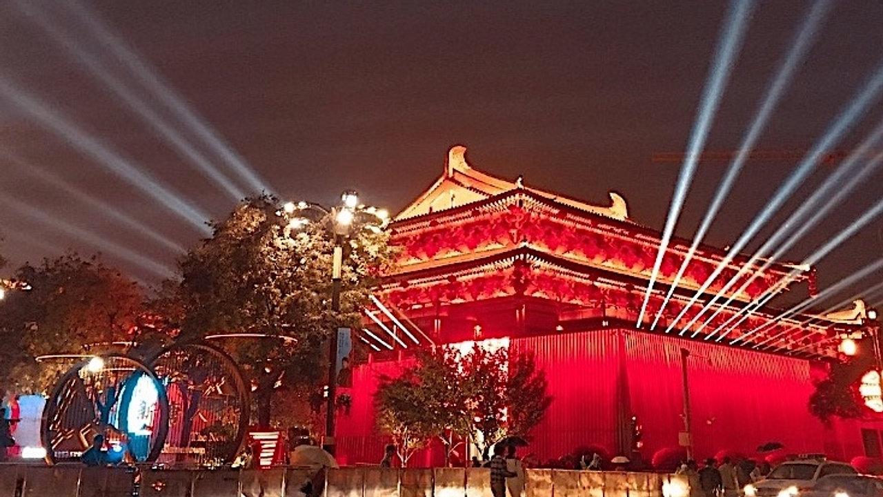 Xi'an 2021 Festival
