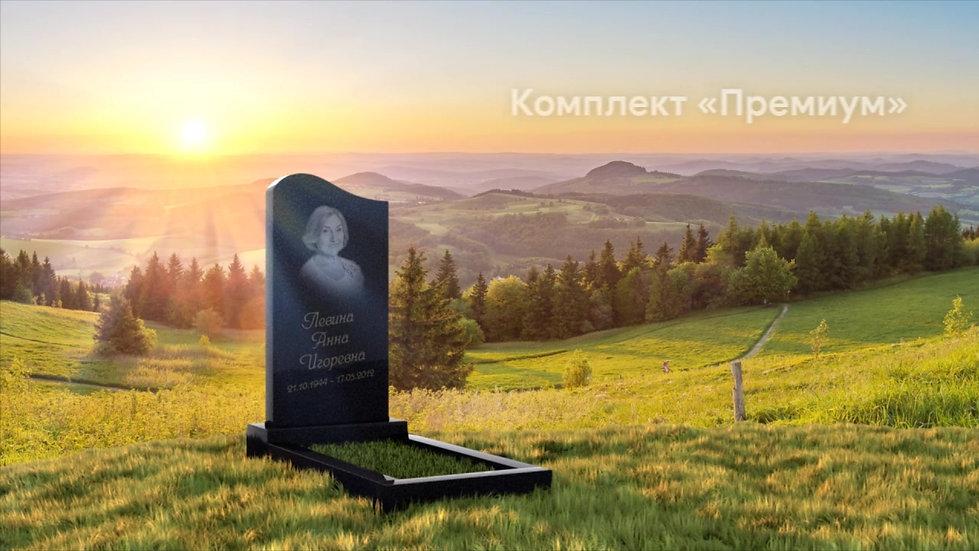 Angel Pamyatnik Premium