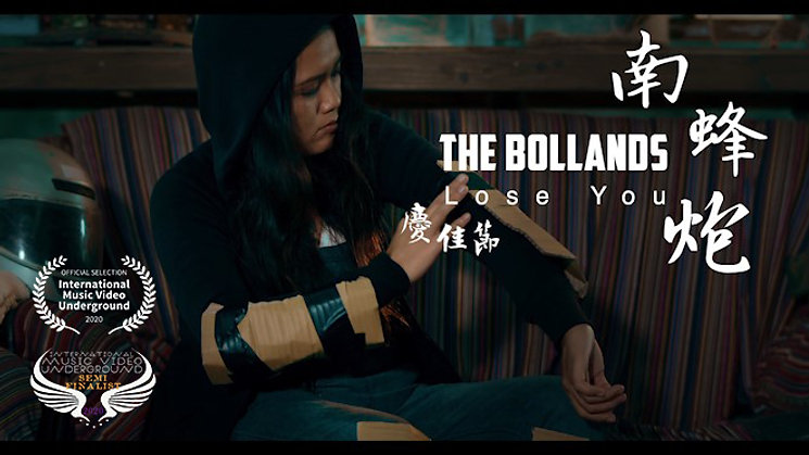 The Bollands 'Lose You' Music Video