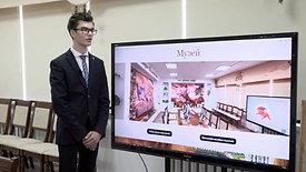 Школьники Прииртышья открыли цифровой музей