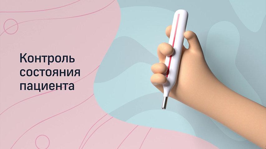 ВАКЦИНА_