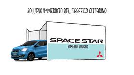 Mitsubishi Space Stare 30 Serbatoio
