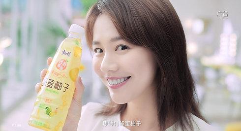 康师傅蜂蜜柚子茶 Advertisement
