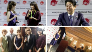 MC & Interviews for Event with Prime Minister Abe, YOSHIKI, and more