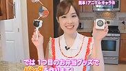 "Melodee's TV Director ""Kawaii Bento"" Series (Kyaraben episode)"