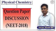 Physical Chemistry Solution (NEET 2018)