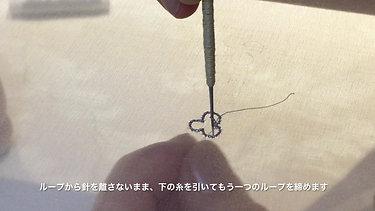 2 アリワークで作るお花のモチーフ [玉どめ]