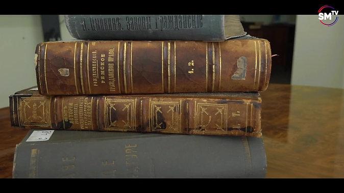 Отдел исторической литературы