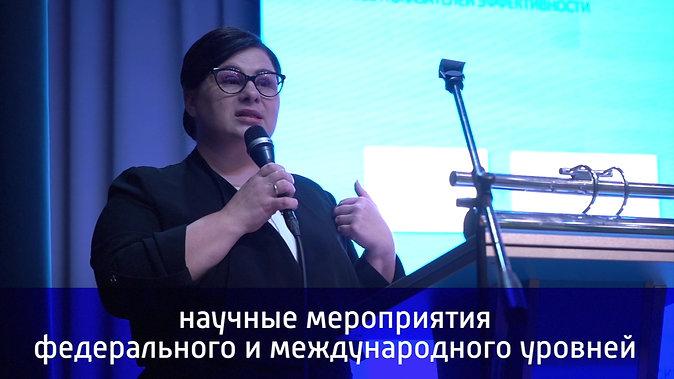 Презентационный видеоролик СГЮА