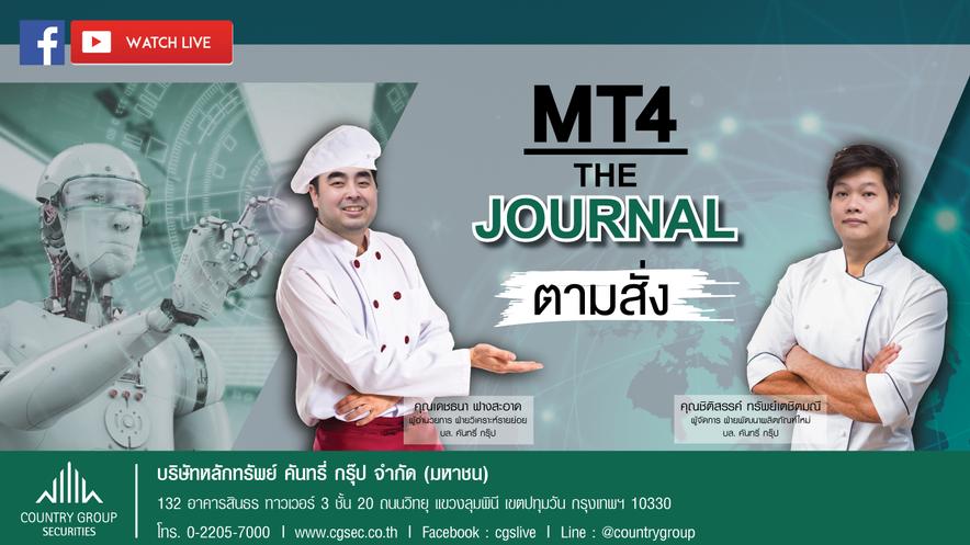 CGS MT4 The Journal 01/04/2021