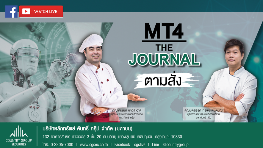 Live CGS MT4 The Journal 01/07/2021