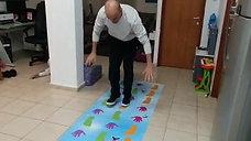 שטיח ידייים ורגליים