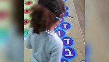 שטיח מסלול 1