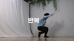 변화의월담 소개 영상