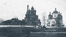 Видеосюжет о паломнической поездке в монастырь