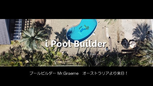 i POOL Builder