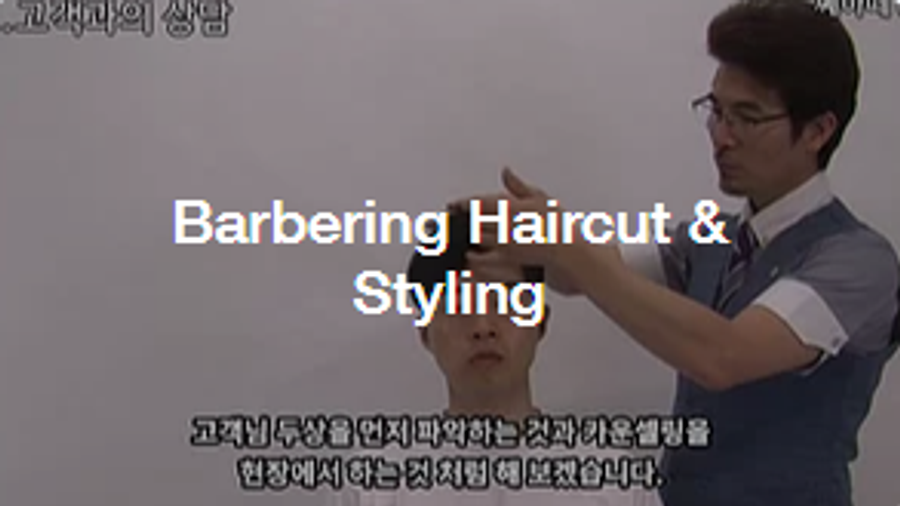 Barbering Haircut & Styling