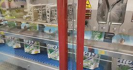 FL 2.2 H - CV 1 Detergent (2 liter)