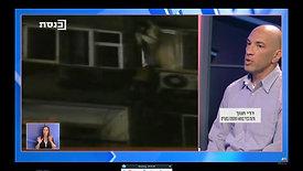 ראיון לערוץ הכנסת