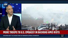 "i24news - שגרירות ארה""ב בעיראק"