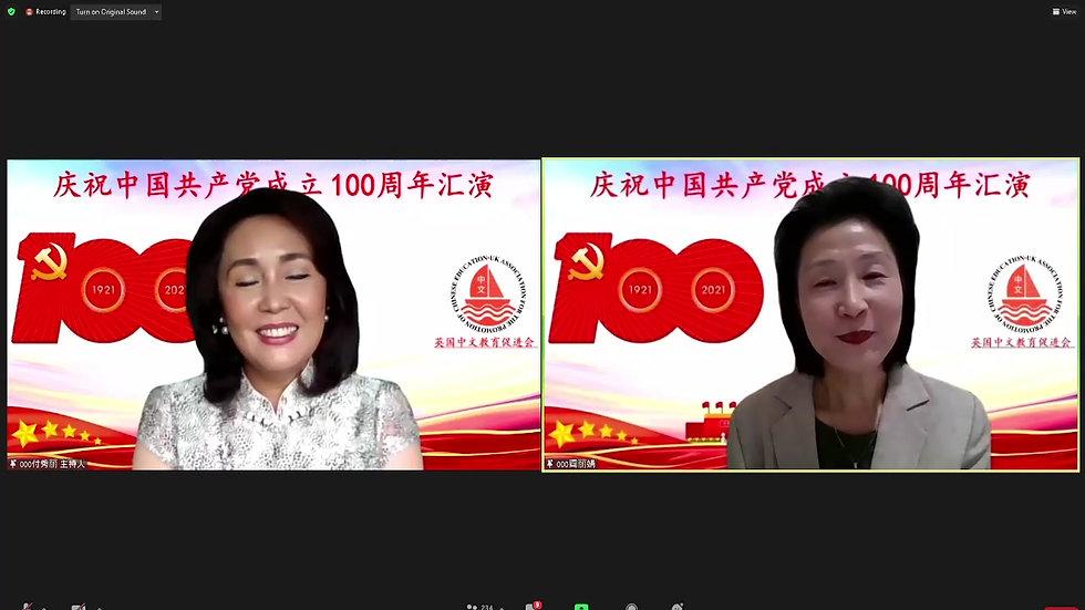 中国共产党百年华诞献礼文艺汇演