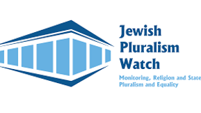 JPW webinar with Tzipi LivniLeadership in Crisis