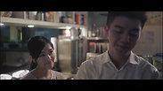 Sanyang Restaurant Promotion Trailer 三洋餐廳廣告