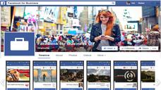 פרסום בפייסבוק לעסקים - סרטון 1