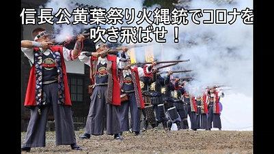頑張れ富士宮