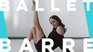 Ballet Barre | Ashley Shaw