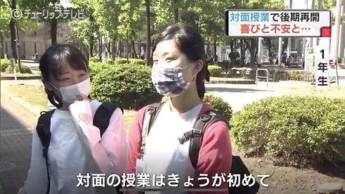 TAURI in Japan Toyoma University 🎓